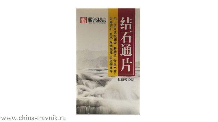 "Таблетки для выведения камней ""Цзешитун Пянь"" (Jieshitong Pian)"